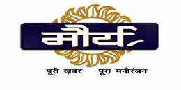 Maurya tv.jpeg