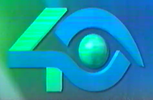 Azteca 40 (1999)
