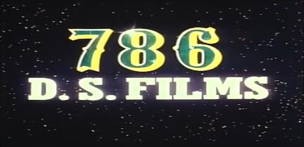 786 DS Films