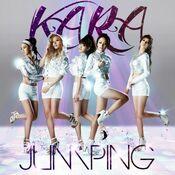 KARA Jumping 3