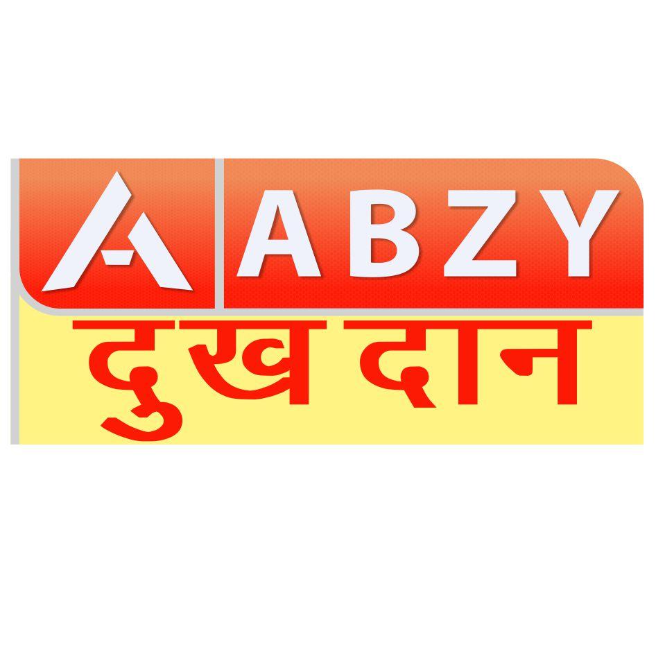 Abzy Dukhdaan