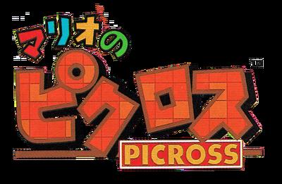 MariosPicrossArt3.png