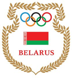 National Olympic Committee of Belarus.jpg