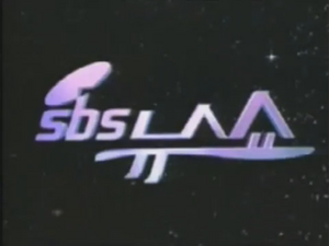 SBS News Show title.png