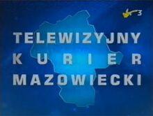 1999-2002 (2).jpg