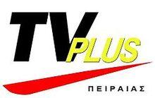 Alpha TV (1988-1993).jpg