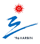 Harbin 1996