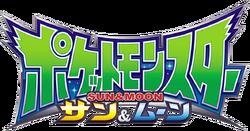 SM series logo.png