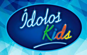Ídolos Kids.png