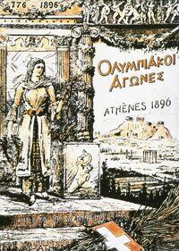 Athens1896.jpg