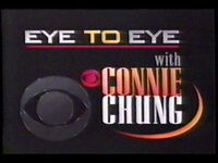 Eye to Eye 1993.jpg