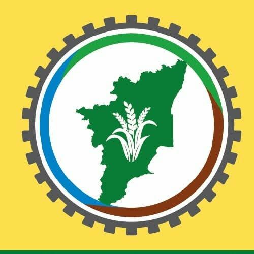 Tamil Nadu Grama bank