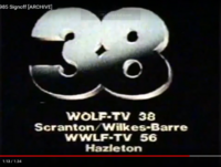 WOLF 1985.PNG