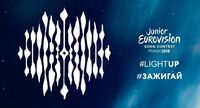 Junior Eurovision Light Up Зажигай