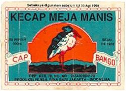 Logo-bango-lama.png