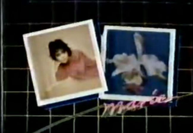 Marie (1980)
