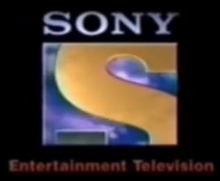 Sony Entertainment Television India 1995.png