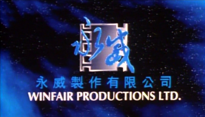 Winfair Productions Ltd