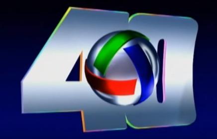 TV Centro América/Anniversary