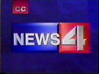 KAMR-News4-1995