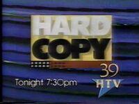 KHTV Hard Copy 1990 Promo