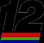 Wjrt logo 1982.png