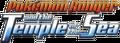 120px-English M09 Logo.png