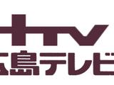 Hiroshima Telecasting
