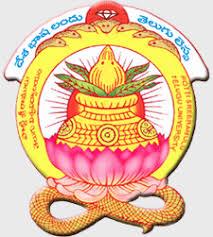 Potti Sreeramulu Telugu University