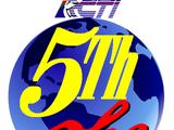 RCTI/Anniversary