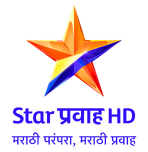 Star Pravah HD 2019 slogan