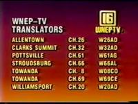 WNEP-TV 1986 Translators
