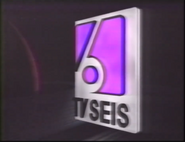 Ident Canal 6 (El Salvador) - 1994