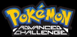 Pokemon season7 logo.png