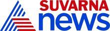 Suvarna News 2018.jpg
