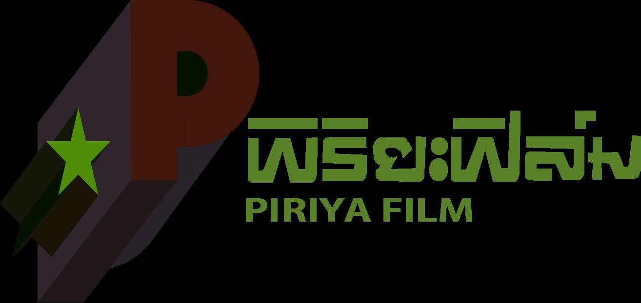 Piriya Film