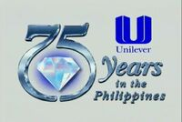 Unilever Philippines (75th Years) on screen logo