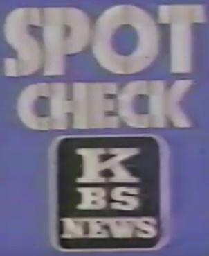 Spot Check (Philippine TV Program)