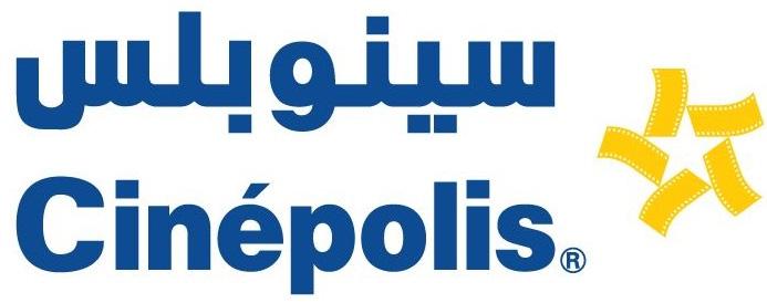Cinépolis (Gulf)