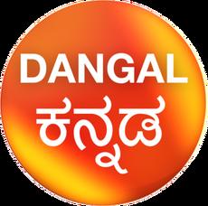 Dangal Kannada.png
