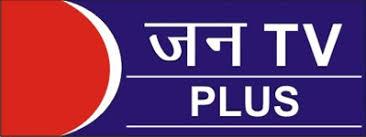 Jan TV Plus