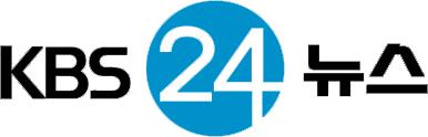KBS 24 News