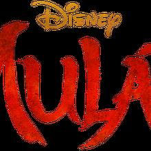 Mulan 2020 Film Logopedia Fandom