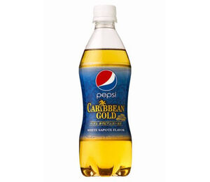 Pepsi-caribbean gold.jpg