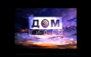 DOM Video (Russia)