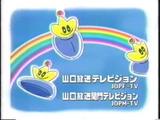 Yamaguchi Broadcasting