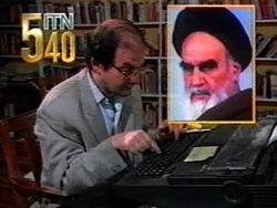 ITN 540 Titles (1989).jpg