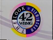 WBMG 42 The Look of Birmingham ID 1991