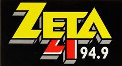 WINZ 94.9 Zeta 4.jpg