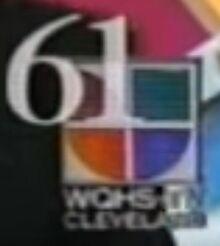 WQHS 2002.JPG